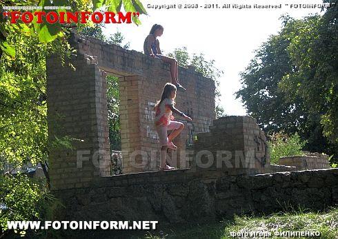 Кировоградские дети нашли себе опасное развлечение (ФОТО)