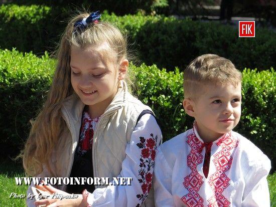 Всесвітній день вишиванки у Кропивницькому