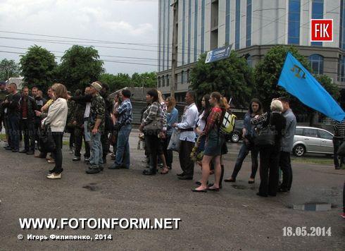 Кировоградцы почтили память жертв политических репрессий (фоторепортаж)