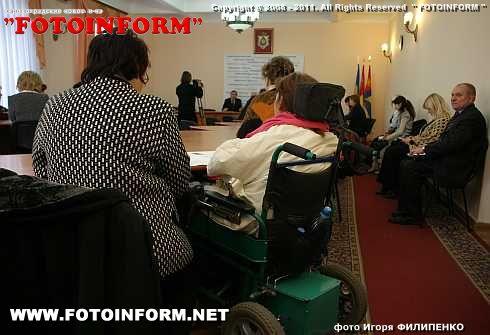 Міський комітет забезпечення доступності інвалідів провів засідання (ФОТО)