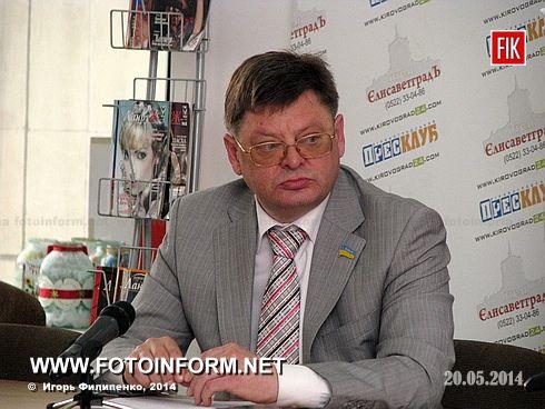 Кировоград: шаг к стабильности (фото, видео)