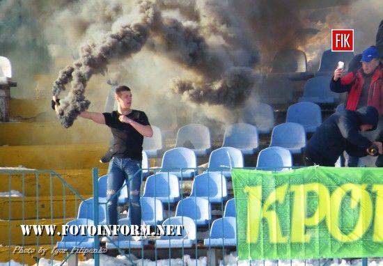 Кропивницький: матч «Зірка»-«Олександрія» у фотографіях
