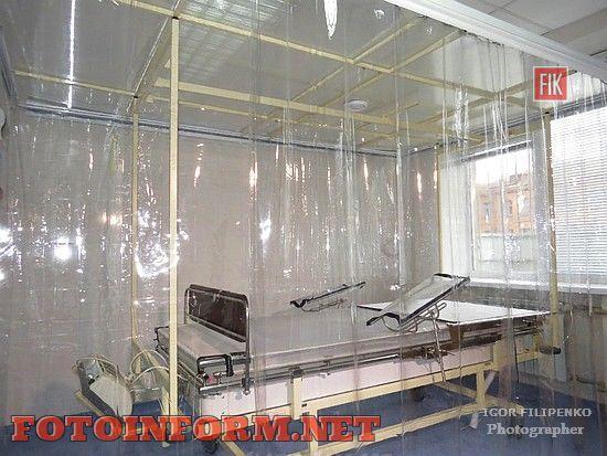 В Кировограде открылось отделение европейского уровня