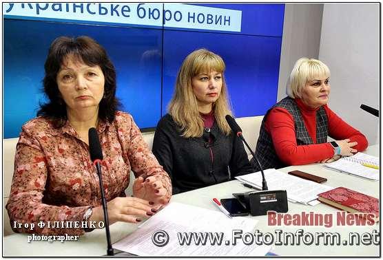 Чому у Кропивницькому пільговики почали отримувати платіжки із 100 відсотками оплати