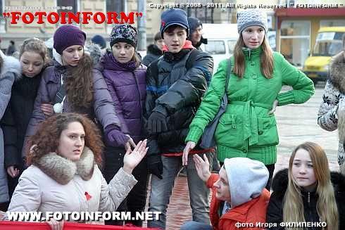 В Кировограде прошла акция СПИДу – Нет (ФОТОРЕПОРТАЖ)