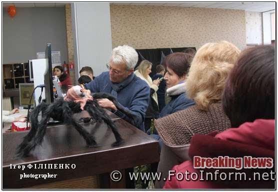 Кропивницькому, Олександр Жовна, презентував фільм,ФОТО филипенко