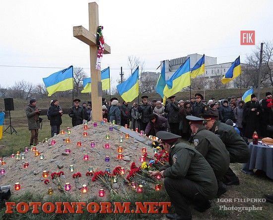 В Кировограде почтили память жертв Голодомора