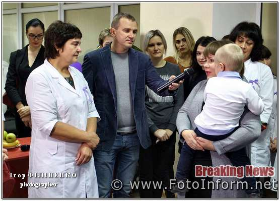 Кропивницький, передчасно народжених дітей, фоторепортаж, фото филипенко, кропивницький новини, обласна лікарня