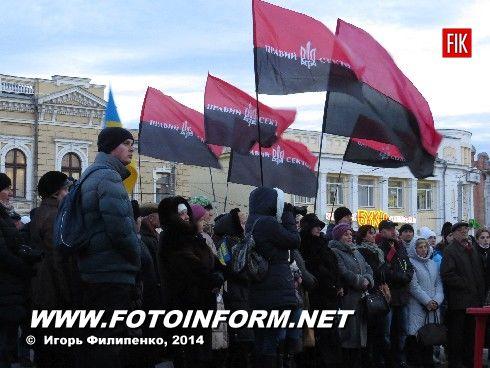 Кировоград: годовшина Евромайдана (фоторепортаж)