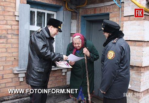 Кіровоград: рейдової перевірки на Кущівці (ФОТО)