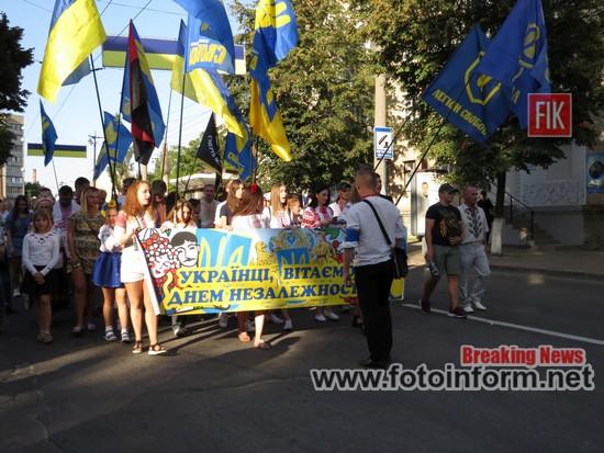 Вчора, 24 серпня, у День Незалежності України у Кропивницькому відбулася вже традиційна хода у вишиванках.