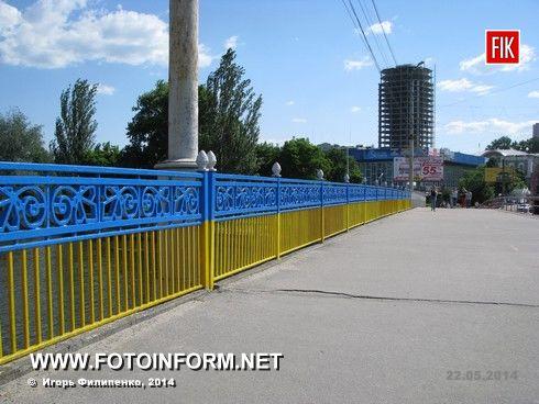 В Кировограде появился патриотический мост (фото)