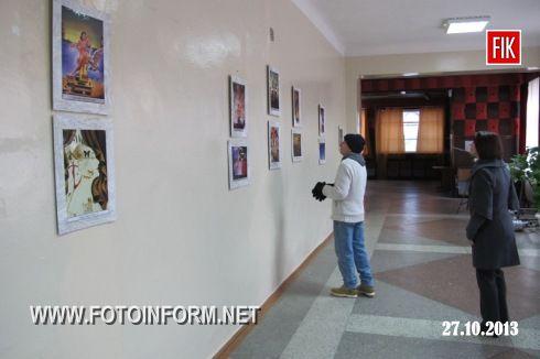 23 жовтня 2013 року в будинку культури «Авіатор» Кіровоградської льотної академії Національного авіаційного університету було розгорнуто експозицію репродукцій творів Сальвадора Далі.