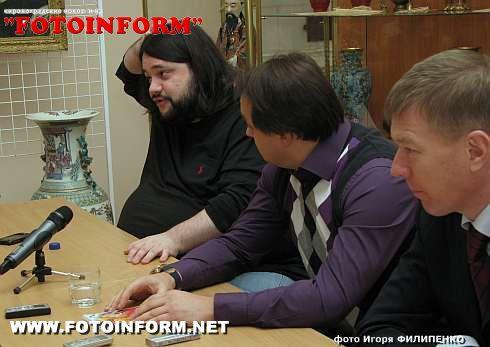 Кировоградцы смогут первыми увидеть «Синдром дракона» (ФОТО)