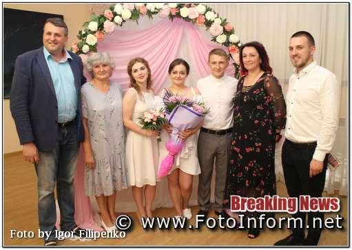 Сьогодні, 7 червня, у місті Кропивницький відбулася ювілейна реєстрація стосунків у рамках проекту «Шлюб за добу», повідомляє FOTOINFORM.NET