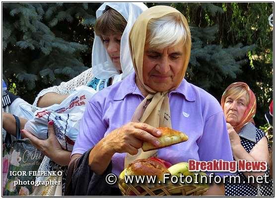 Кропивницький, святили яблука та мед, фоторепортаж, яблуневий спас, мед, церква, фото филипенко