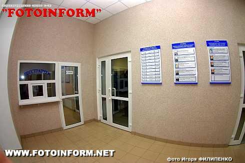 Кіровоград: відбулося урочисте відкриття медичного центру (ФОТОРЕПОРТАЖ)