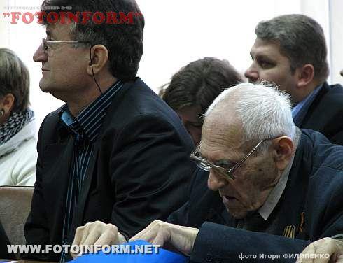 Юрий Сердюченко переизбран председателем НСЖУ в Кировоградской области (ФОТО)