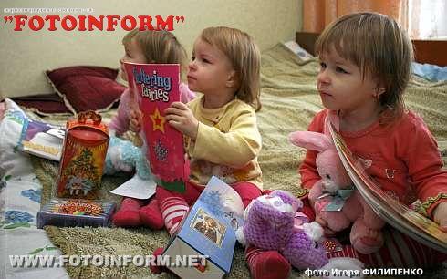 Подарки для кировоградских тройняшек (ФОТОРЕПОРТАЖ)