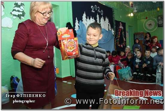 На Кіровоградщині банкіри передавали подарунки вихованцям школи-інтернату
