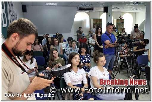 Кропивницький, Сергій Кузьменко, фото филипенко, екс-голова облдержадміністрації провів підсумкову прес-конференцію (ВІДЕО)