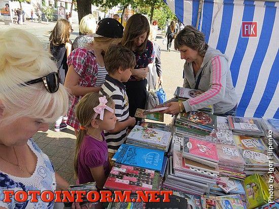 В центре Кропивницкого проходит «Школьная ярмарка»