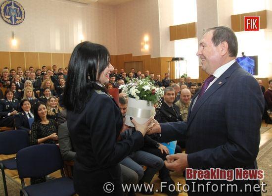 Вчора, 28 листопада, міський голова Кропивницького Андрій Райкович привітав працівників прокуратури з прийдешнім професійним святом.
