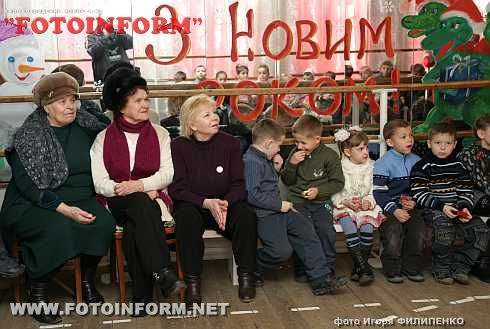 В Кировограде женщины-труженицы провели новогодний утренник для детей (ФОТОРЕПОРТАЖ) Игоря Филипенко,Fotoinform