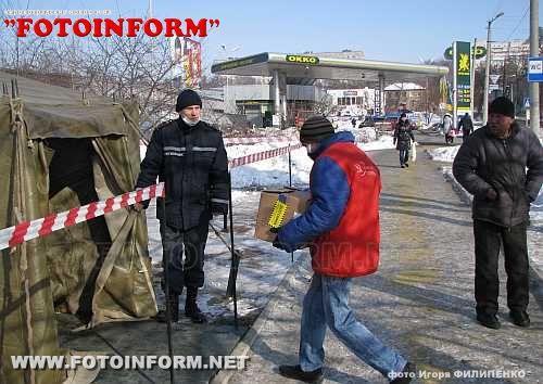 В Кировограде прошла акция « Помоги ближнему!» (ФОТО)