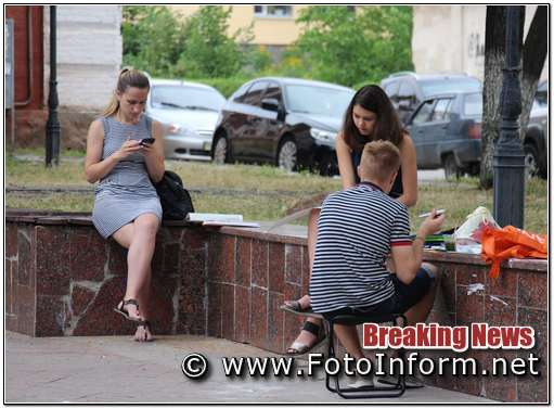 Екскурсії та розваги, Як відпочивають діти у Кропивницькому
