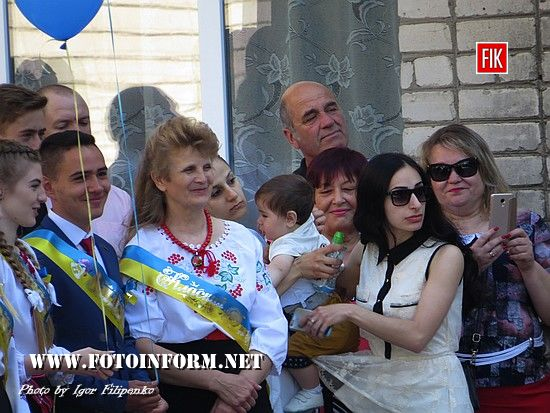 Шумно було сьогодні в 16-й школі Кіровограда.