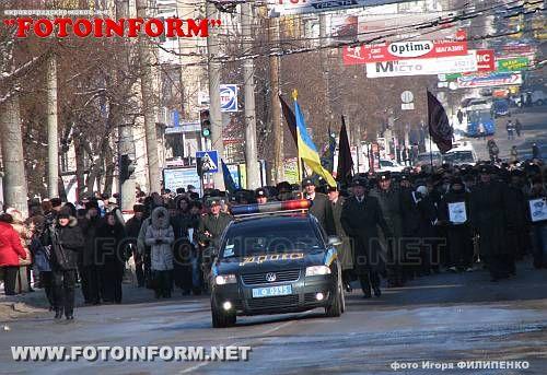 В Кировограде почтили память героев-афганцев (ФОТО)