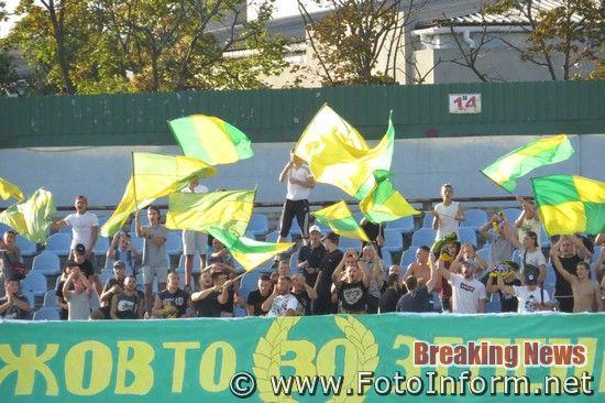 Кропивницький: матч «Зірка»-«Дніпро-1» у фотографіях
