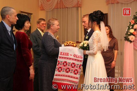 На Кіровоградщині, вже 777 пар одружилися «за добу», шлюб за добу, фото Ігоря Філіпенка,