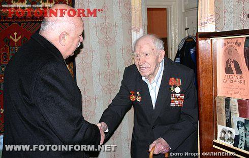 Олександр Саінсус привітав визволителів Кіровограда (ФОТО) Ігоря Філіпенка.