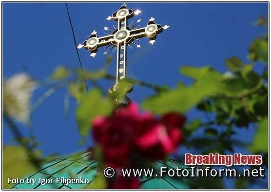 Кропивницький, містяни святкуютьТрійцю, фоторепортаж, фото филипенко