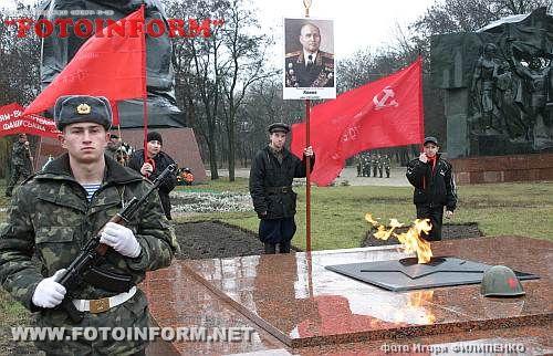 В Кировограде отметили День освобождения, ФОТОРЕПОРТАЖ Игоря Филипенко,FotoInform