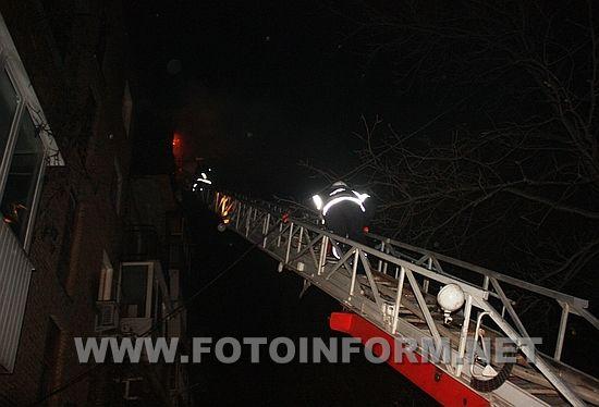 14 листопада о 19:35 до Служби порятунку «101» надійшло повідомлення про пожежу в квартирі 5-поверхового житлового будинку, що по вул. Добровольського обласного центру.