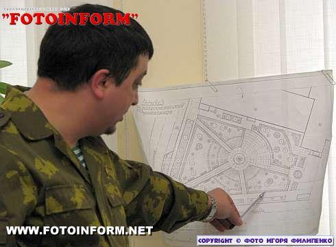 У Кіровограді буде встановлено пам'ятник прикордонникам (ФОТО)