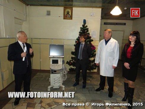 Кіровоград: лікарня швидкої медичної допомоги отримала найпотужніший апарат УЗД (ФОТО)