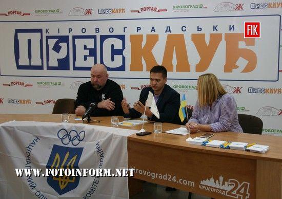 У Кропивницькому з'явиться «Спортивна мапа міста»