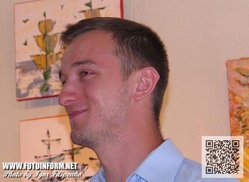 Сегодня, 3 августа, в Кировоградском областном художественном музее открылась персональная выставка картин Вадима Канащука, под название «У полоні мрій».