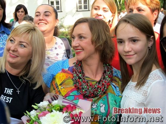 На Кіровоградщині відбулося ювілейне ярмаркування