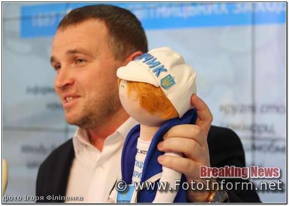 Сьогодні, 23 січня, у CBN керівник обласної юстиції Вадим Гуцул провів звітну прес-конфренцію.