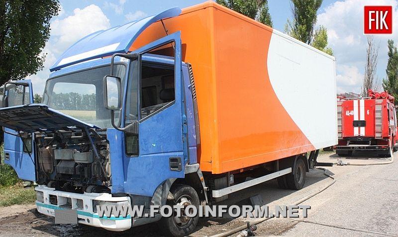 На Кіровоградщині загорівся вантажний автомобіль