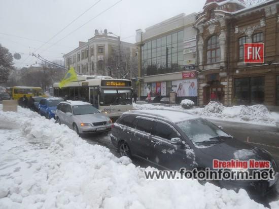 У Кропивницькому. в центрі міста, відбулася акція протесту (ВІДЕО,ФОТО)