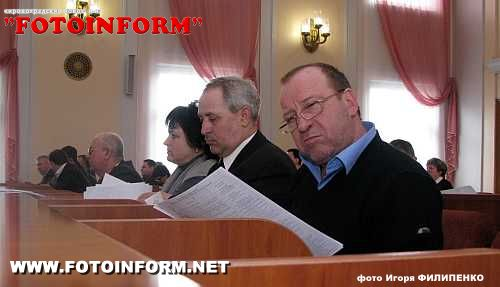 Міська рада Кіровограда