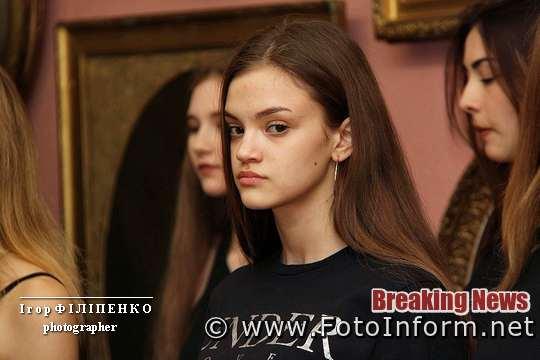 Міс Кропивницький 2020, У Кропивницькому 18 дівчат змагатимуться у головному конкурсі краси (фоторепортаж)