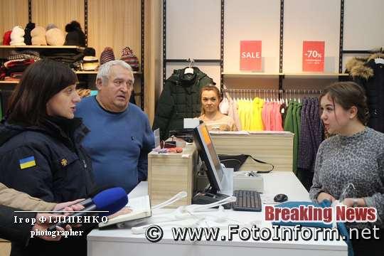 У Кропивницькому розпочали перевірку торговельного центру «Плазма»