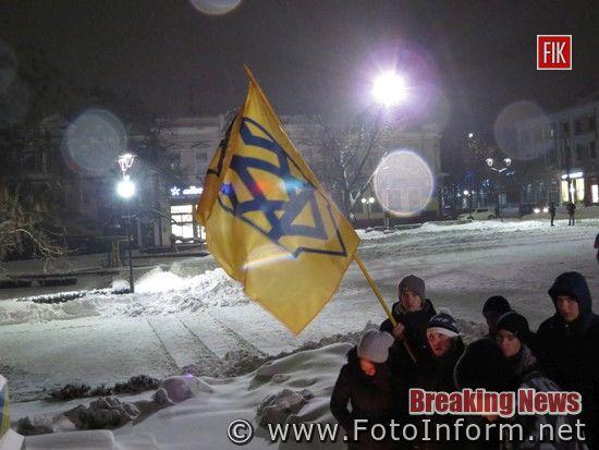 У Кропивницькому, вшанували пам'ять, загиблих на Майдані, ВІДЕО, ФОТО